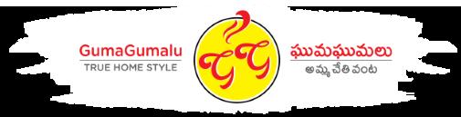 GumaGumalu
