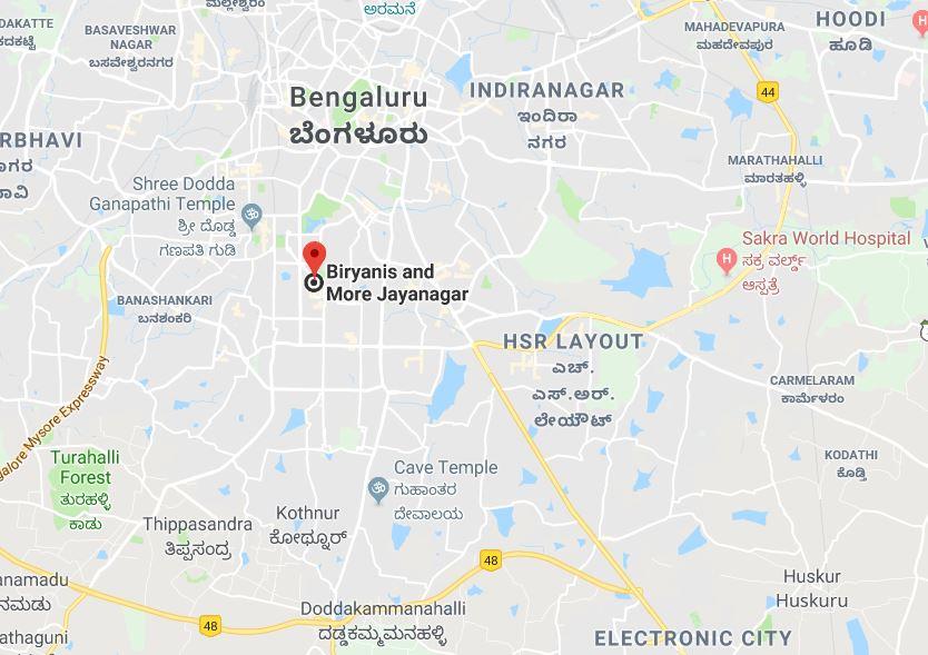 Bawarchi Biryanis - Jayanagar, Bengaluru, Karnataka