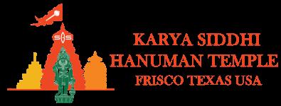 Karya Siddhi Hanuman Temple - Frisco, TX